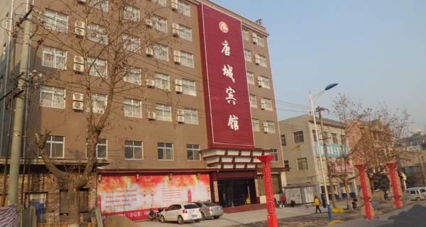 陕西西安唐城宾馆_唐城宾馆(部队) - 西安市华宇厨房设备制造有限责任公司